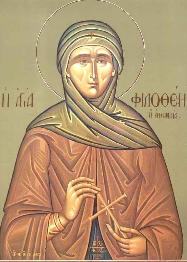 Η Αγία Φιλοθέη η Αθηναία (19 Φεβρουαρίου)