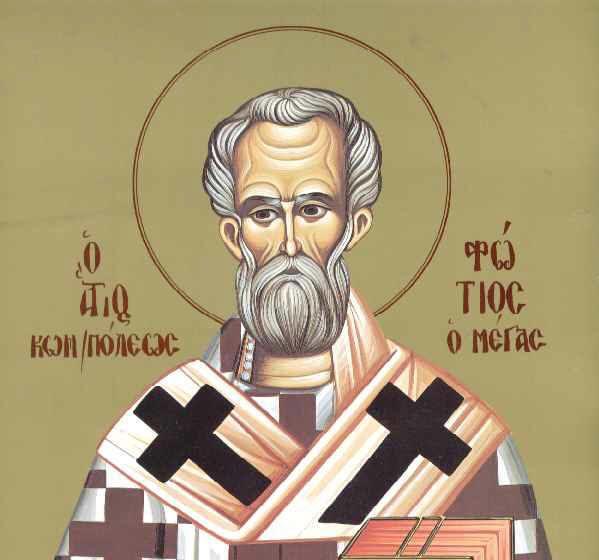 Fotios Konstantinoupoleos