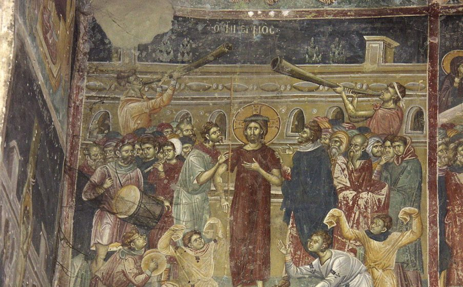 1280px Frescos In St. George's Church (Staro Nagoricane) 0101