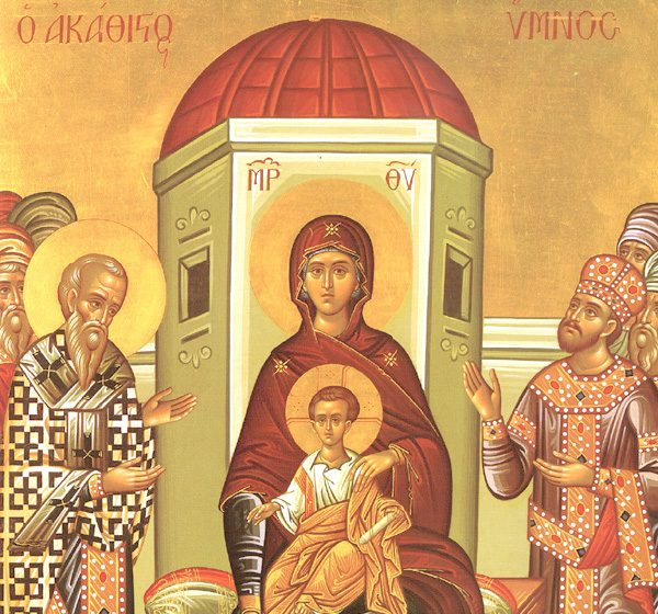 AkathistosYmnos03