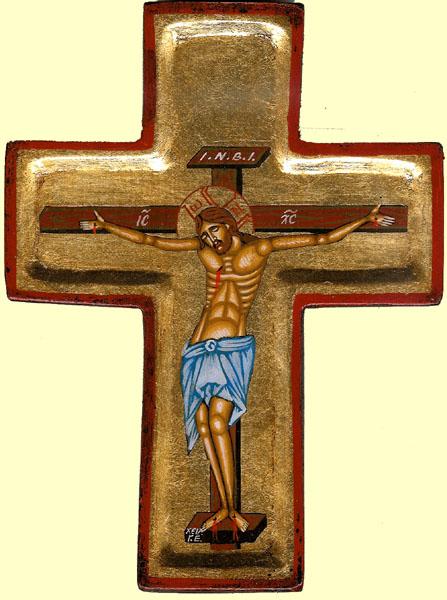 Κάνεις σωστά το σημείο του Σταυρού;
