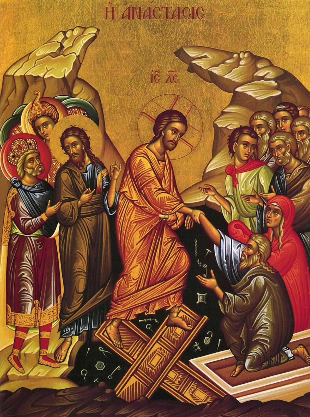 Αγρυπνία για την αποδοση της εορτής του Πάσχα (23-5-2017)