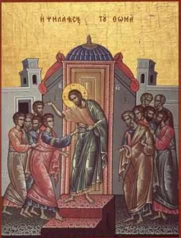 Κυριακή του Αντίπασχα (Του Θωμά), Ευαγγ. Ανάγνωσμα,  Ιω. κ' 19-31, (15-4-2018)