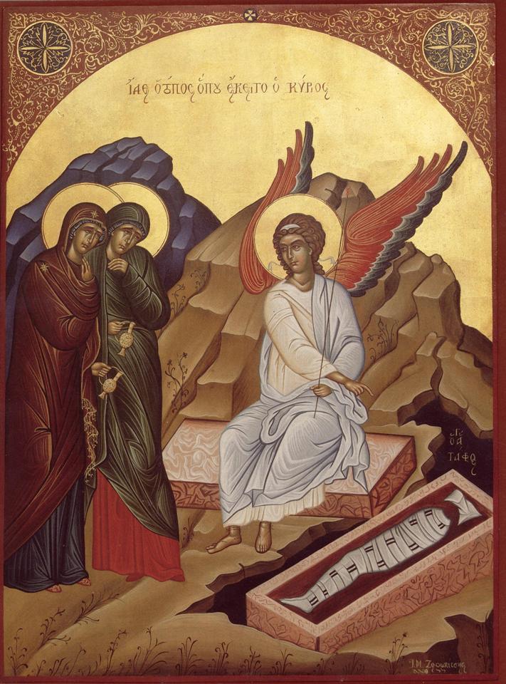Κυριακή των Μυροφόρων, Αποστ. Ανάγνωσμα: Πράξ. 6:1-7 (30-4-2017)