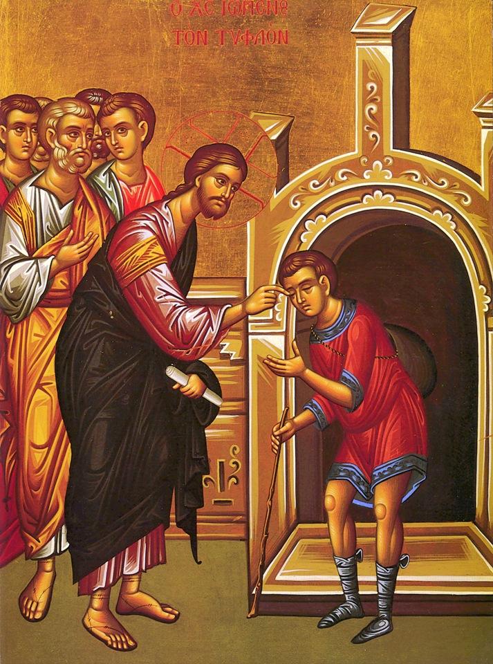 Κυριακή του Τυφλού, Ευαγγ. Ανάγνωσμα: Ιωάνν. 9,1-38 (21-5-2017)