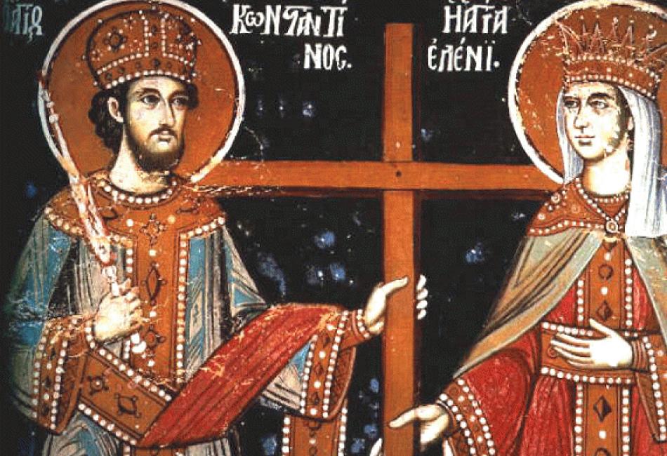Οι άγιοι Κωνσταντίνος και Ελένη (21 Μαΐου)