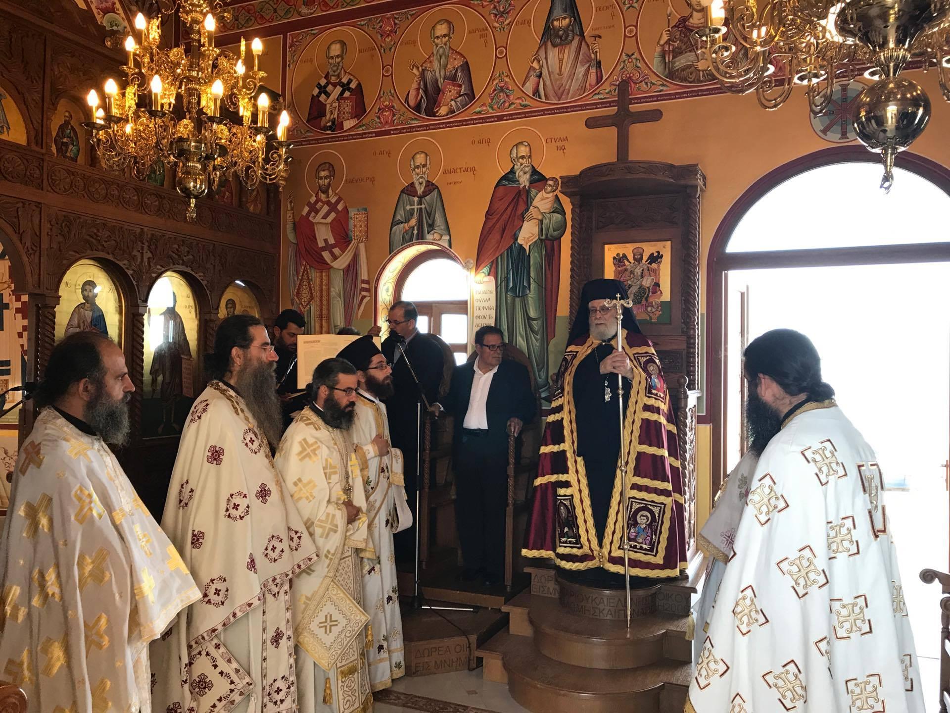 Εορτή Αγίου Επιφανίου Επισκόπου Κωνσταντίας (12-5-2017)