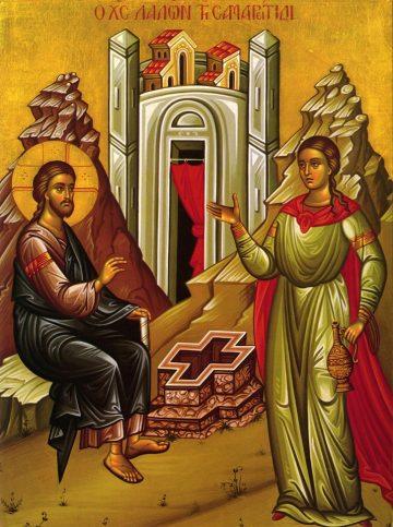 Κυριακή της Σαμαρείτιδος, Ευαγγ. Ανάγνωσμα: Ιω. δ' 5-42 (26-05-2019)