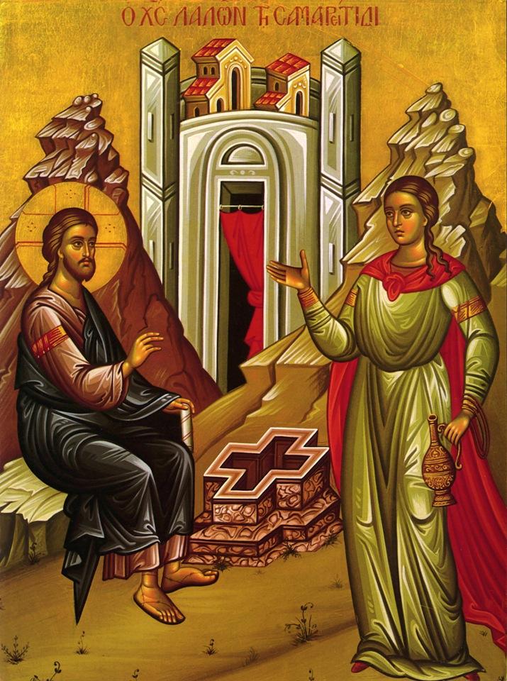 Κυριακή της Σαμαρείτιδος, Ευαγγ. Ανάγνωσμα: Ιω. δ' 5-42 (17-05-2020)