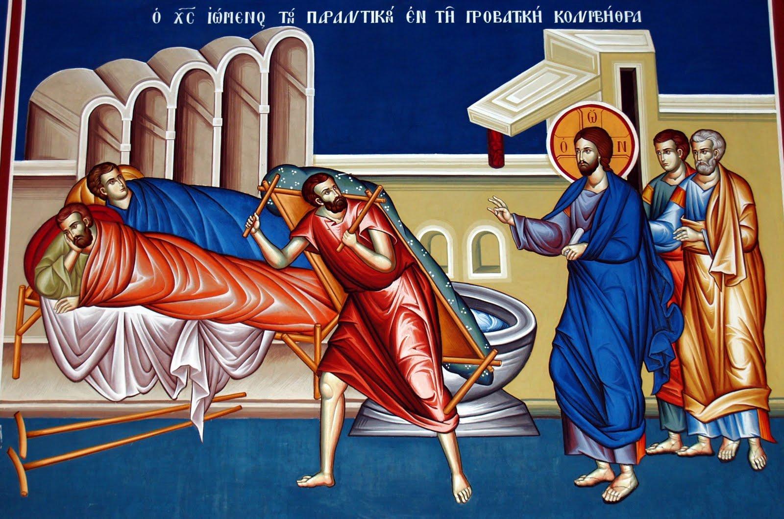 Κυριακή του Παραλύτου, Αποστ. Ανάγνωσμα: Πράξεις 9: 32 – 42 (7-5-2017)