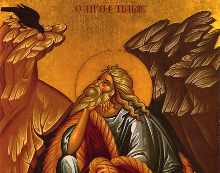 07 20 Ηλίας Θεσβίτης Προφήτης