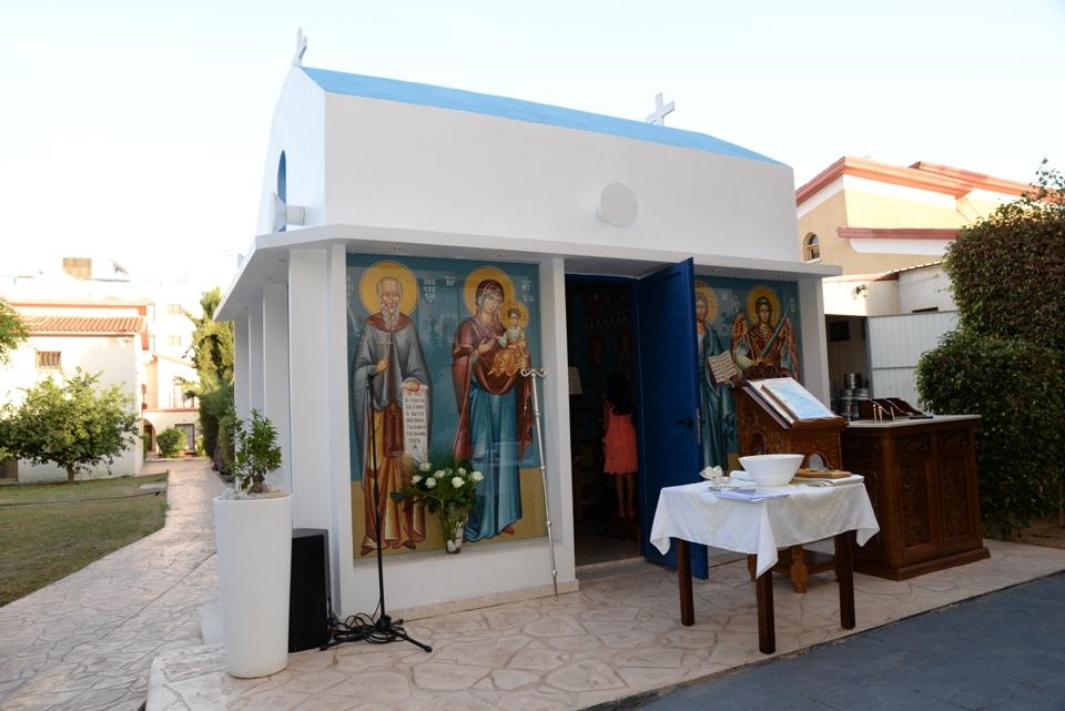 Πανήγυρις εξωκλησίου Αγίου Αναστασίου του Κυπρίου (17-9-2017)