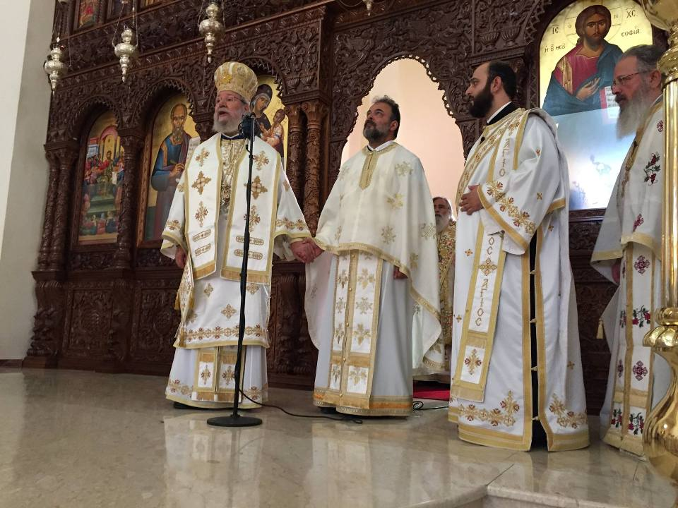 Χειροτονήθηκε πρεσβύτερος ο Αρχιδιάκονος της Εκκλησίας Κύπρου (17-9-2017)