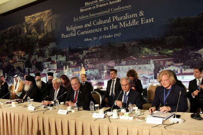 Δεύτερη Διεθνή Διάσκεψη των Αθηνών με θέμα: «Θρησκευτικός και Πολιτιστικός Πλουραλισμός και Ειρηνική Συνύπαρξη στη Μέση Ανατολή»