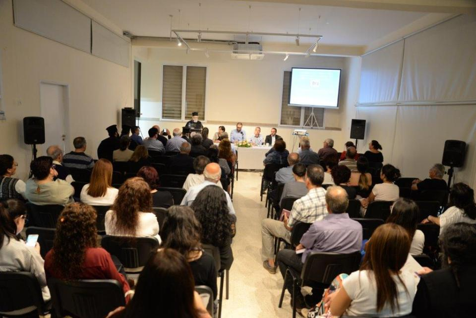 Έναρξη 7ου κύκλου διαλέξεων Σαλαμίνιου Ελεύθερου Πανεπιστημίου (19-10-2017)