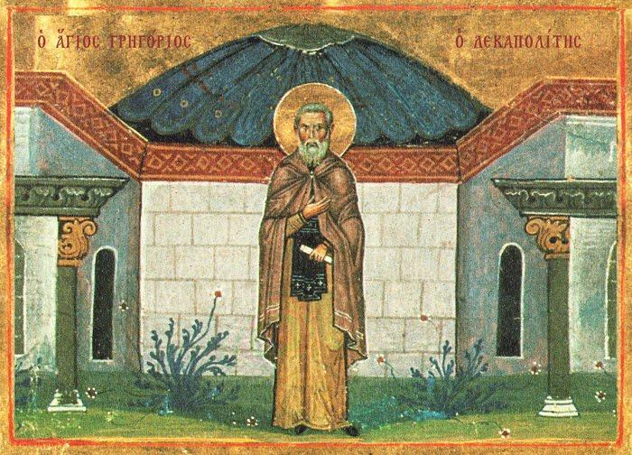 Ag Grigorios Dekapolitis Gia Prosk 09