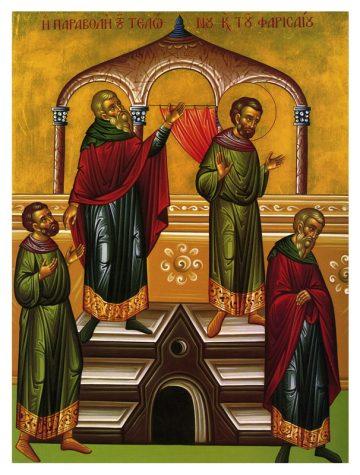 Κυριακή ΙΣΤ' Λουκά (Τελώνου και Φαρισαίου), Ευαγγ. Ανάγνωσμα: Λουκ. ιη΄ 10-14 (17-02-2019)