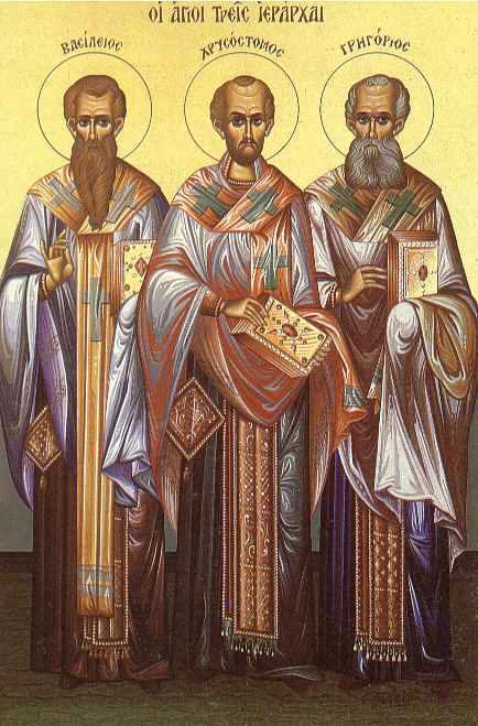 Το μέτρο, η διάκριση και οι Τρεις Ιεράρχες (Πρωτοπρ. Βασιλείου Ι. Καλλιακμάνη)
