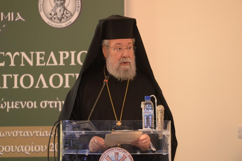 Χαιρετισμός του Μακ. Αρχιεπισκόπου Κύπρου κ. Χρυσόστομου