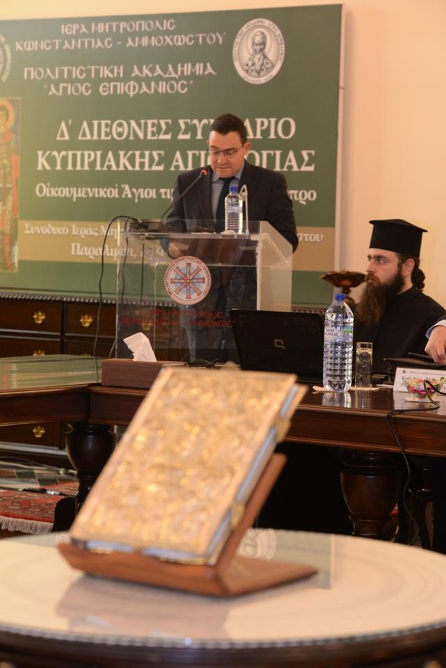 Χαιρετισμός Γραμματέα του Υπουργικού Συμβουλίου κ. Θεοδόση Τσιόλα εκ προσώπου του Προέδρου της Δημοκρατίας
