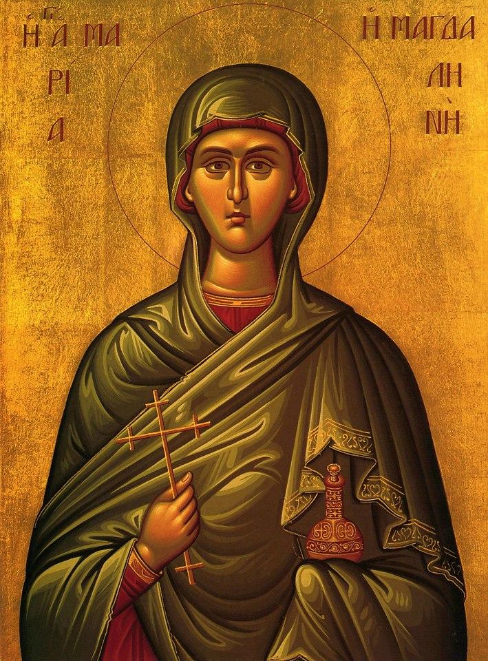 Έλευσις ιερού λειψάνου Αγίας Μυροφόρου και Ισαποστόλου Μαρίας της Μαγδαληνής