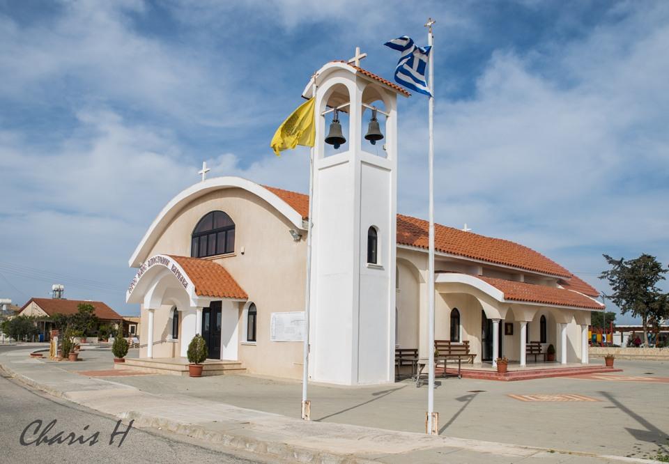 Πανήγυρις Ιερού Ναού Αποστόλου Βαρνάβα Συνοικισμού Δερύνειας