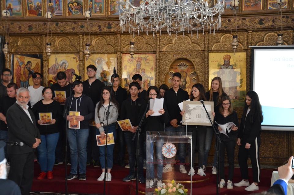 Ημερίδα: Συνοδοιπόροι στα ιερά προσκυνήματα του τόπου μας