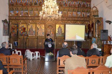 Χαιρετισμός Μητροπολίτη Κωνσταντίας και Αμμοχώστου στην Ημερίδα Συνοδοιπόροι στα ιερά προσκυνήματα του τόπου μας