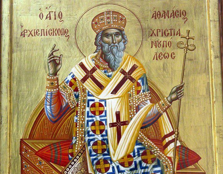 Agios Athanasios Xristianoupoleos