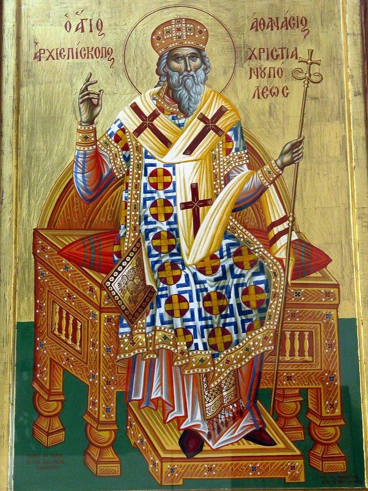 Ο Άγιος Αθανάσιος Αρχιεπίσκοπος Χριστιανουπόλεως (17 Μαΐου)