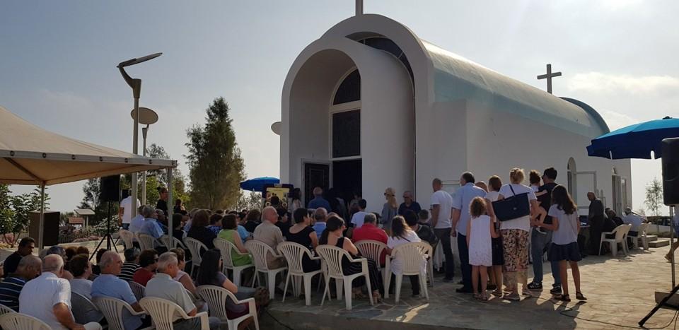 Εορτή του Αγίου Πνεύματος Πανήγυρις εξωκλησίου Αγίας Τριάδος στο Παραλιμνί 17 Ιουνίου 2019