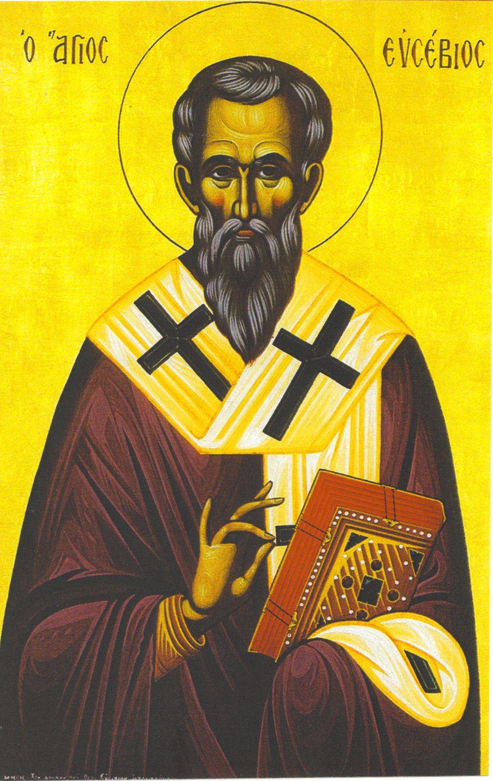Άγιος ιερομάρτυς Ευσέβιος, επίσκοπος Σαμοσάτων (22 Ιουνίου)