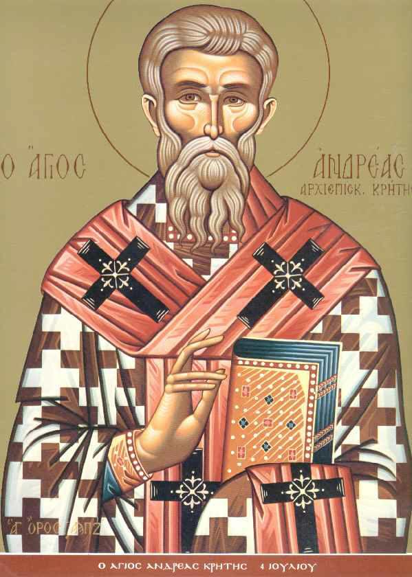 Άγιος Ανδρέας Αρχιεπίσκοπος Κρήτης (4 Ιουλίου)