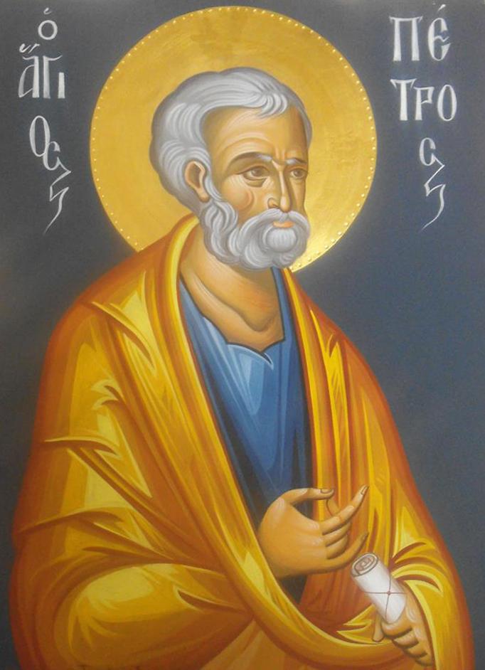 Το αποστολικό έργο του Αγίου Πέτρου