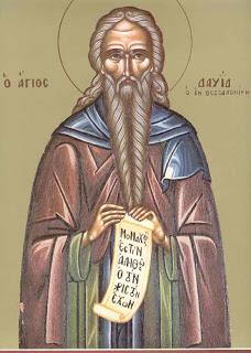 Όσιος Δαβίδ εν Θεσσαλονίκη (26 Ιουνίου)