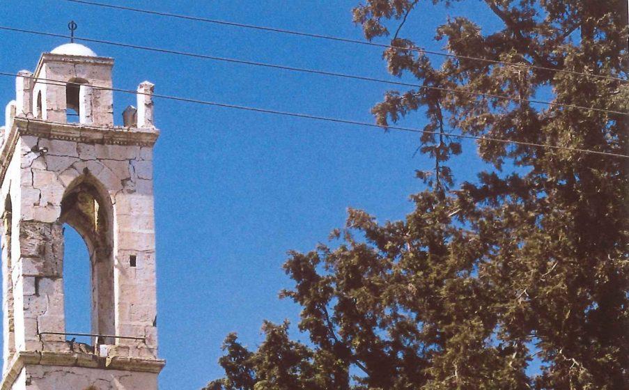 Άγιος Γεώργιος (Σπαθαρικού)