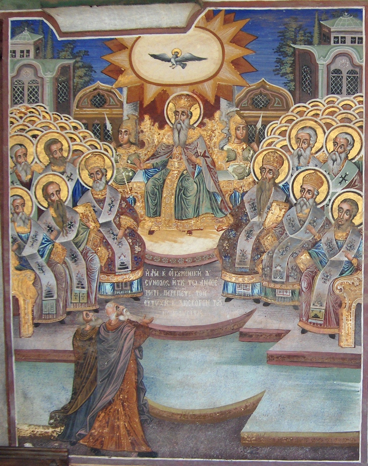 Κυριακή των Αγίων Πατέρων της Δ΄ Οικουμενικής Συνόδου, Αποστ. Ανάγνωσμα: Τιτ. γ' 8-15 (14-07-2019)