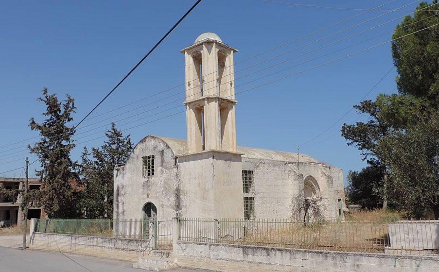 Agios Loukas Spathariko