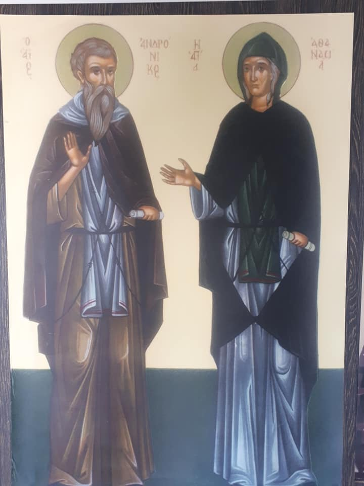 Milia Ammochostou Ag Andronikos Athanasia 7 10 2018 (3)