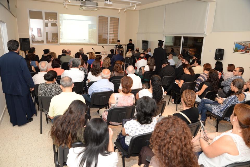 Έναρξη 8ου κύκλου διαλέξεων Σαλαμίνιου Ελεύθερου Πανεπιστημίου Αμμοχώστου