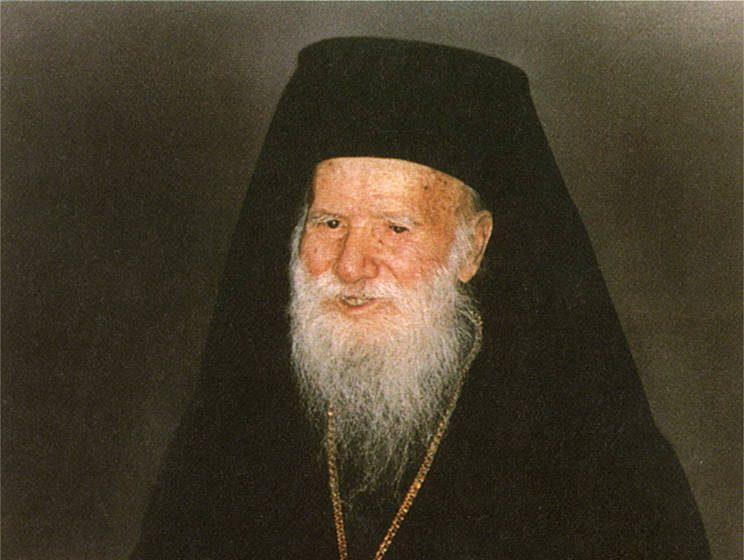Agios Porfirios Kaysokalivitis
