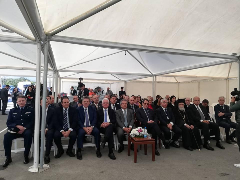 Egkainia Astinomia Ktimatologio 4 2 2019 (4)