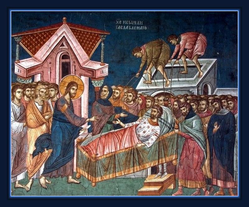 Κυριακή Β΄ των Νηστειών (Αγίου Γρηγορίου Παλαμά), Ευαγγ. Ανάγνωσμα: Μκ. β΄ 1-12 (24-3-2019)