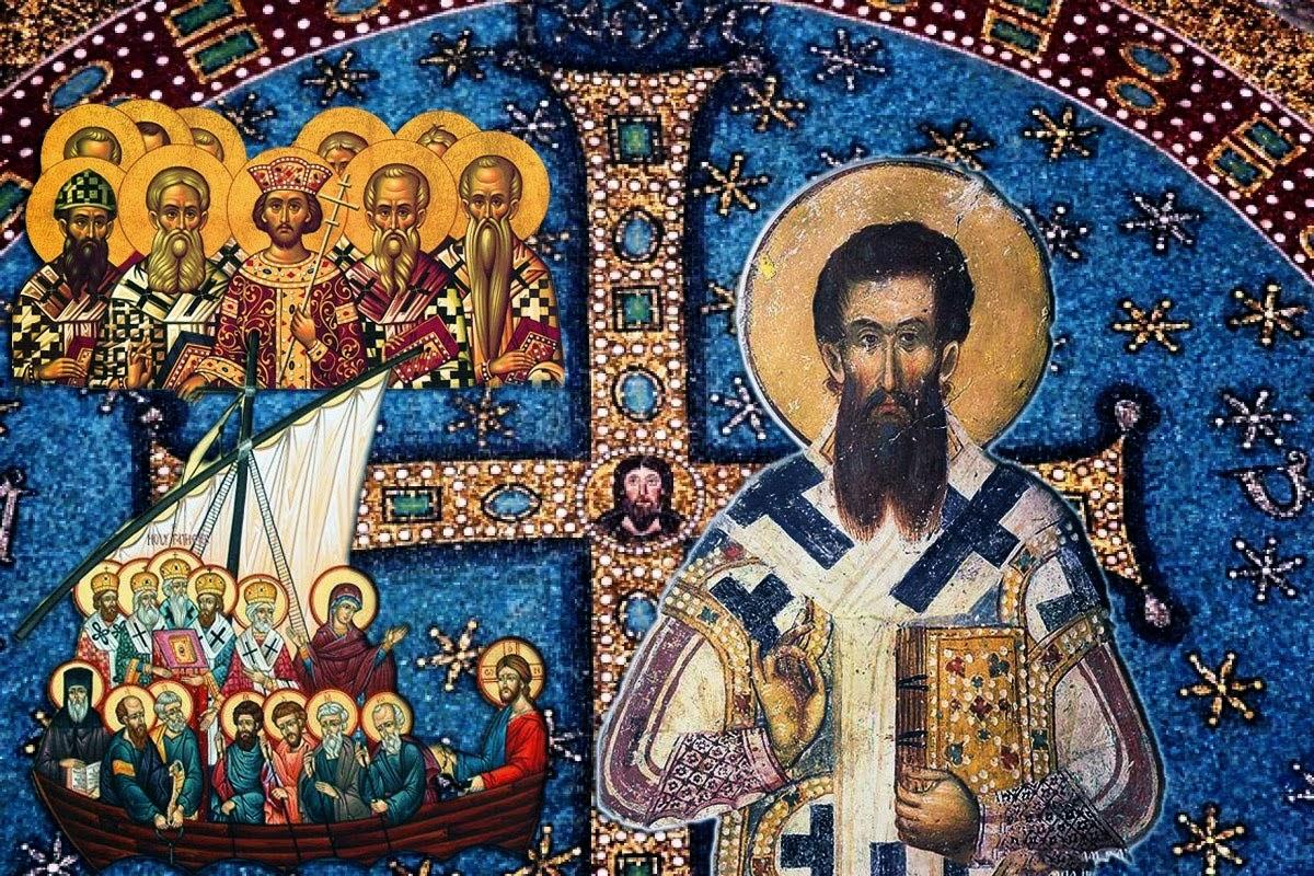 Β΄ Κυριακή της Τεσσαρακοστής Αγιος Γρηγόριος Παλαμάς