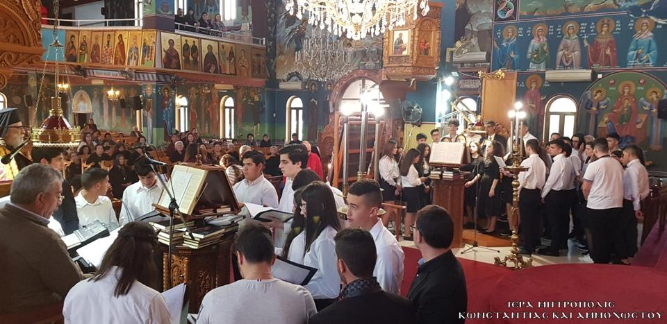 Ακολουθία των Δ' Χαιρετισμών στον Ιερό Ναό Παναγίας Ελεούσης Λιοπετρίου