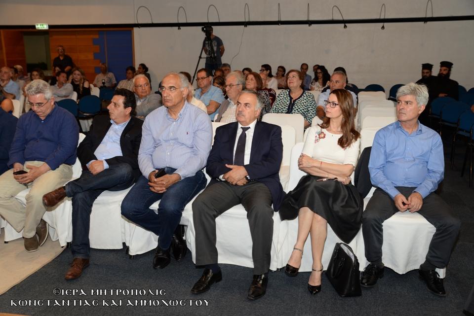 2019 05 17 Salaminio Teleti Lixis (17)