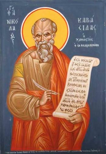 Ο Άγιος Νικόλαος Καβάσιλας (20 Ιουνίου)