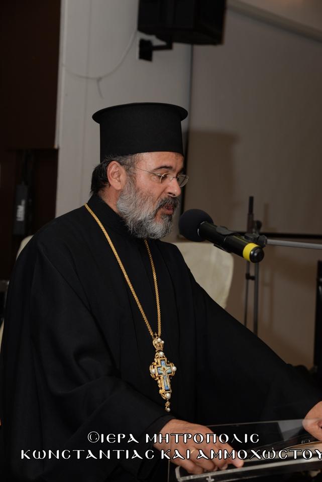 Χαιρετισμός Μακαριωτάτου Αρχιεπισκόπου Κύπρου κ. Χρυσοστόμου