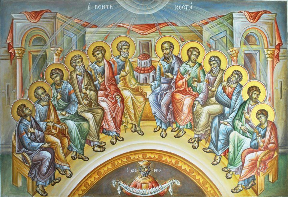 Κυριακή της Πεντηκοστής, Ευαγγ. Ανάγνωσμα: Ιω. ζ' 37-52, η' 12 (16-06-2019)