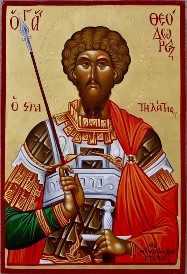 Αγρυπνία για την εορτή του Αγίου Θεοδώρου του Στρατηλάτου (07-06-2019)